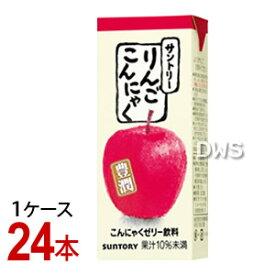 サントリー こんにゃくゼリー飲料 りんごこんにゃく 250ml紙パック  1ケース (24本)【代引料無料】-000008
