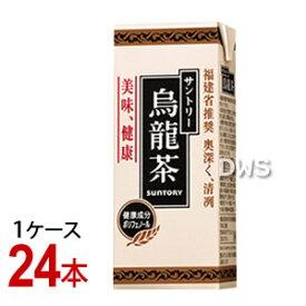 サントリー ウーロン茶 250ml紙パック 1ケース (24本)【代引料無料】-000008