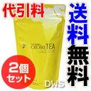 【送料無料】【代引料無料】プレミアムクロワール茶 (25包入り)×2個セット 【smtb-k】【ky】