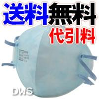 【送料無料】【代引料無料】ミドリ安全 使い捨て式防じんマスク MD09 DS2 サイドフック (10枚入)×12箱セット 【smtb-k】【ky】