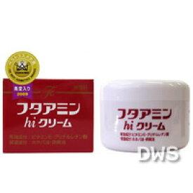 フタアミンhi クリーム 130g(医薬部外品)