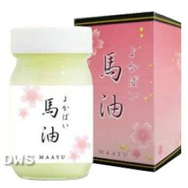 【代引料無料】馬油(まーゆ)化粧用油 B・マーユクリーム