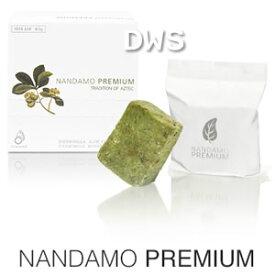 【在庫セール】ナンダモ プレミアム 60g NANDAMO PREMIUM 【代引料無料】