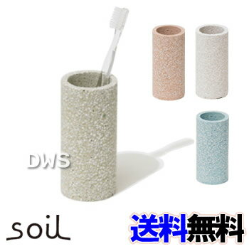 soil TOOTHBRUSH STAND (ソイル トゥースブラシスタンド)【送料無料】【代引料無料】