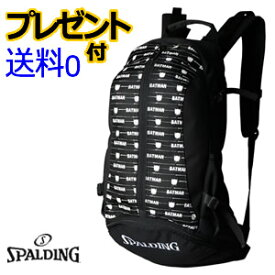 スポルディング ケイジャー バッドマンダークナイトブラック バッグ(CAGER)[SPALDING]【スポルディング リュック】【バスケリュック】【送料無料】【代引料無料】【pcp0319】--135
