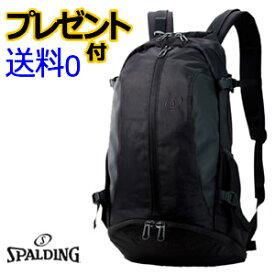 スポルディング ケイジャー ブラック×ブラック バッグ(CAGER)[SPALDING]【スポルディング リュック】【バスケリュック】【送料無料】【代引料無料】【pcp0319】--135