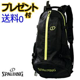 【送料無料】【代引料無料】スポルディング ケイジャー ライムグリーン バッグ [SPALDING]【スポルディング リュック】【smtb-k】【ky】【pcp0319】--135