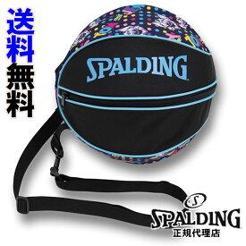 【2019SSモデル】スポルディング トム&ジェリードット ボールバッグ [SPALDING]【スポルディング ボールバッグ】【バスケボールバッグ】【送料無料】【代引料無料】--135