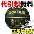 【代引料無料】スポルディングSILVゴールドハイライトバスケットボール7号[SPALDING]