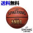 【7号球】【送料無料】【代引料無料】スポルディングGOLD(ゴールド)バスケットボール7号球合成皮革屋内専用[SPALDING]【スポルディングバスケットボール】【smtb-k】【ky】【pcp0319】