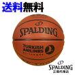 【送料無料】【代引料無料】スポルディングオフィシャルNBAゲームボール7号[SPALDING]【smtb-k】【ky】