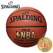 【送料無料】【代引料無料】スポルディングGOLD(ゴールド)バスケットボール5号球合成皮革[SPALDING]【smtb-k】【ky】