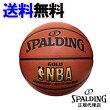 【送料無料】【代引料無料】スポルディングGOLD(ゴールド)バスケットボール6号球合成皮革[SPALDING]【smtb-k】【ky】