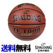 スポルディングTF-1000LEGACY5号(74-667J)ブラウン[SPALDING]【smtb-k】【ky】