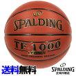 スポルディングTF-1000LEGACY7号(76-125J)ブラウン[SPALDING]【smtb-k】【ky】--135