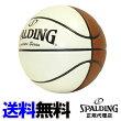 【送料無料】【代引料無料】スポルディングシグネチャーボールバスケットボール[SPALDING]【smtb-k】【ky】
