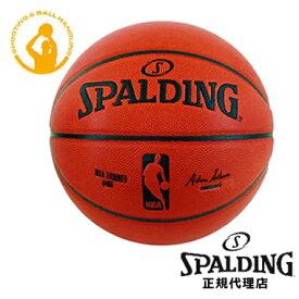【トレーニング用バスケットボール】スポルディング 3ポンドウェイトトレーニングボール [SPALDING] 【スポルディング バスケットボール】【送料無料】【代引料無料】【smtb-k】【ky】--135