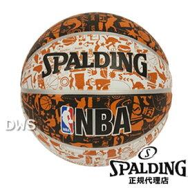 スポルディング グラフィティ 5号球 GRAFFITI [SPALDING] 【スポルディング バスケットボール】【グラフティ】【代引料無料】--135