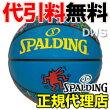 スポルディングキース・ヘリング5号球[SPALDING]【10P19Dec15】