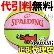 スポルディングキース・ヘリング6号球[SPALDING]【10P19Dec15】