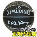 スポルディング キース・ヘリング 7号球 バスケットボール[SPALDING]キースヘリング