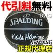 スポルディングキース・ヘリング7号球[SPALDING]【10P19Dec15】