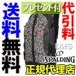 スポルディングケイジャーキース・ヘリングブラックバッグ(CAGER)[SPALDING]【smtb-k】【ky】