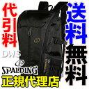 スポルディング ダガー3 ブラック×ゴールド バッグ [SPALDING] Dagger3 Black×Gold 【スポルディング リュック】【バスケリュック】...