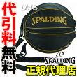 スポルディングボールバッグ★ゴールド[SPALDING]BallBagGOLD【代引料無料】