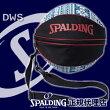 【2018モデル7月上旬予約分】スポルディングボールバッグノルディック★[SPALDING]BallBagBUGS【スポルディングボールケース】【バスケボールケース】【代引料無料】【pcp0319】