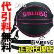 スポルディングボールバッグ★ピンク[SPALDING]BallBagPINK【代引料無料】