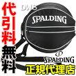 スポルディングボールバッグ★ホワイト[SPALDING]BallBagWHITE【代引料無料】