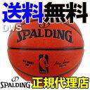 【トレーニング用バスケットボール】スポルディング 3ポンドウェイトトレーニングボール [SPALDING] 【スポルディング バスケットボール】【送料無料】【代...