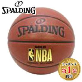 【5号球】【送料無料】【代引料無料】スポルディング GOLD(ゴールド) バスケットボール 5号球 合成皮革 [SPALDING] (小学生向) 屋内専用 76-504J 【スポルディング バスケットボール】【smtb-k】【ky】【pcp0319】--135