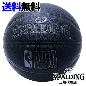 【2019AWモデル】スポルディング ダークナイト ブラック×ブラック DARK NIGHT 7号球 [SPALDING]【スポルディング バスケットボール】【送料無料】【代引料無料】--135