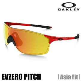 【ULS】【正規代理店品】【保証書付】【在庫あり】オークリー サングラス OAKLEY オークリー EVゼロ PITCH (アジアンフィット) infrarde★fire iridium OO9388-0338 (A)OAKLEY EVZero Pitch (Asia Fit)【送料無料】【代引料無料】【smtb-k】【ky】--015