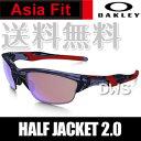 【在庫あり】オークリー サングラス OAKLEY オークリー ハーフジャケット 2.0 (Asia Fit) crystal black★g30 iridium...