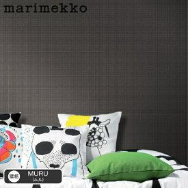 マリメッコ/marimekko 壁紙 ムル/MURU 1ロール/10.05m x 70cm 不織布/不燃 ブラック/ホワイト 14181/14184【正規輸入品】