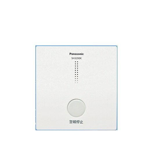 パナソニック 煙熱当番ワイヤレス連動型用アダプタ   SH3290K