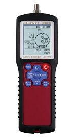 【送料無料!】DXアンテナ 4K・8K対応・地上デジタル・CS/BS放送用レベルチェッカー LC60WS (LC50Wの後継機)