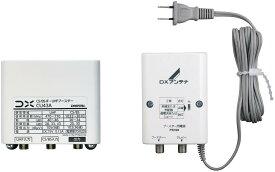 【送料無料!】DXアンテナ CS/BS-IF・UHFブースター 33dB/43dB共用形 CU43A