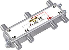 6分配器[2K・4K・8K対応] DXアンテナ 6DMS