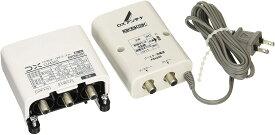 【送料無料!】DXアンテナ CS/BS-IF・UHF用ブースター【4K・8K対応】(33dB/43dB共用形)デュアルブースター CU43AS