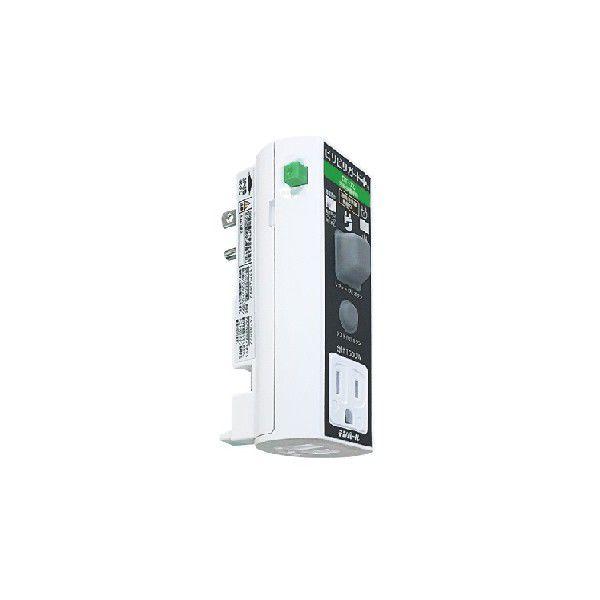 【送料無料】テンパール工業 GT-XC 地絡保護専用 設置極付プラグ形漏電遮断器 ビリビリガードPlus GTXC1515