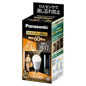 【送料無料】パナソニック LED電球 口金直径26mm 電球60W形相当 電球色 一般電球・人感センサー LDA8L-G/KU/NS【LDA8LGKUNS】
