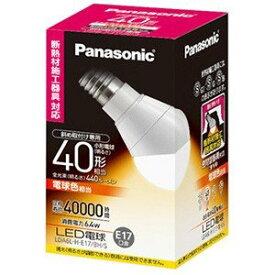 パナソニック LED電球 断熱材施工器具、密閉型器具対応 斜め取付け専用タイプ 電球40形相当 6.4W 電球色相当 LDA6L-H-E17/BH/S【LDA6LHE17BHS】