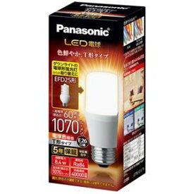 パナソニック LDT8LGST6 LED電球 T形タイプ 8.4W 電球色相当 E26口金 全光束1070lm LDT8L-G/S/T 【LDT8LGST6】