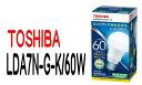 TOSHIBA (東芝ライテック) LED電球 E26口金 一般電球形 広配光タイプ 昼白色 一般電球60W形相当 LDA7N-G-K/60W 【LDA7NGK60W】