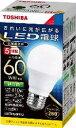 (10個セット・送料無料)LED電球 TOSHIBA(東芝ライテック) E26口金 一般電球形 全方向タイプ 白熱電球60W形相当…