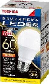 (10個セット・送料無料)LED電球 TOSHIBA(東芝ライテック) E26口金 一般電球形 全方向タイプ 白熱電球60W形相当 電球色  LDA8L-G/60W-2 (LDA8LG60W2) LDA8L-G/60Wの後継機種